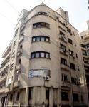 House at 3, Boteanu Street
