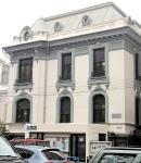 British Council office at 14, Calea Dorobanților