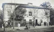 Fotografie Casa C.A. Rosetti din Bulevardul Carol, Cabinetul de Stampe, Biblioteca Academiei Române