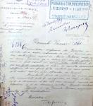 Cerere de donație a terenului de lângă Grădina Icoanei pentru construirea Bisericii Anglicane, Arhiva PMB, Serviciul tehnic, dosar 156/1899-1901